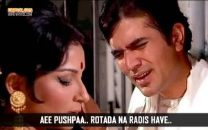 Popular Bollywood Dialogues in Gujarati Language | Amar Prem