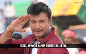 Darshan Dialogues From The Movie Ambareesha