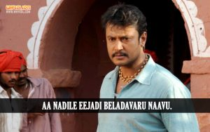 Punch Dialogues Of Darshan From Ambareesha