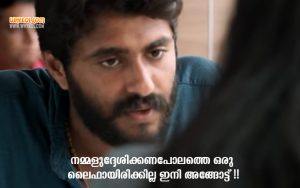 Antony Varghese Dialogues From Angamaly Diaries
