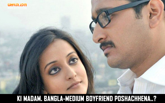 Baishe Srabon Movie Dialogues | Popular Bengali Dialogues