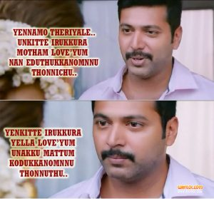 Romantic Quotes From The Movie Bogan | Jayam Ravi