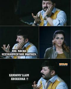 Arvind Swamy Dialogues From The Movie Bogan