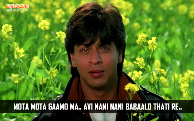 DDLJ Dialogues in Gujarati Language | SRK