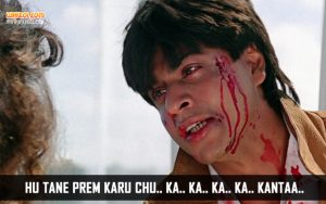 Hindi Movie Darr Dialogues in Gujarati | Shahrukh Khan
