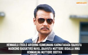 Popular Dialogues Of Darshan From Viraat
