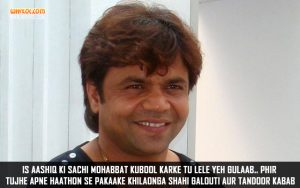 Rajpal Yadav Dialogues From Gang of Ghosts