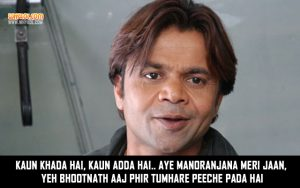 Hindi Movie Comedy Dialogues | Rajpal Yadav