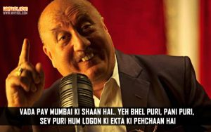 Anupam Kher Dialogues From Gang Of Ghosts
