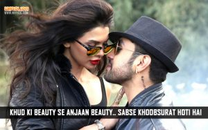 Adhyayan Suman Romantic Dialogues From Ishq Click