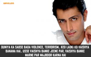 Priyanshu Chatterjee Dialogues From Julie