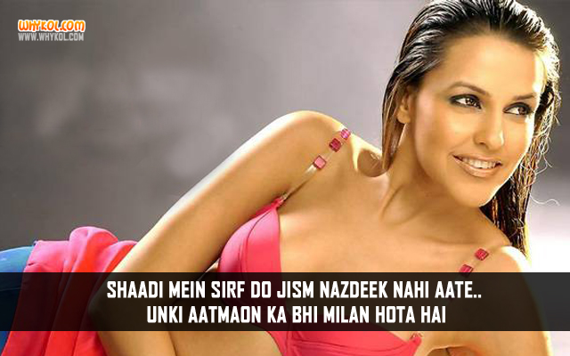 Neha Dhupia Dialogues From Julie