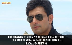 Popular Dialogues of Priyanshu Chatterjee From Julie
