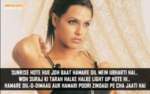 Famous Dialogues From Julie | Neha Dhupia
