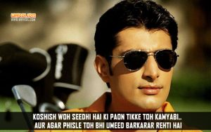 Dialogues of Priyanshu Chatterjee | Julie