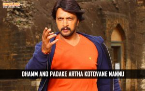 Kichcha Sudeep Popular Dialogues From Kannada Movie Maanikya