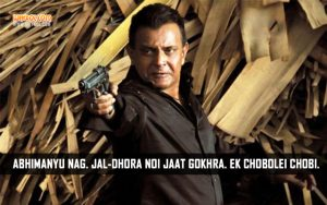 Selected Mithun Chakraborty Dialogues in Bengali