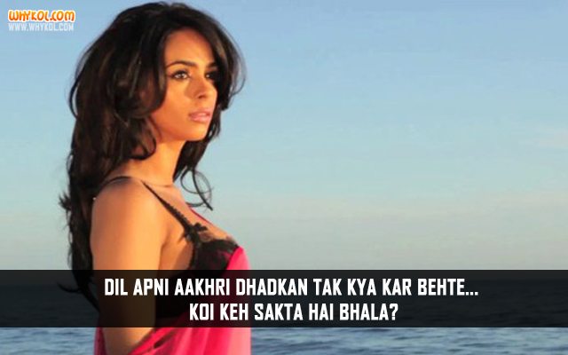 Mallika Sherawat Romantic Dialogues From Murder