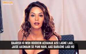Popular Dialogues Of Mallika Sherawat | Murder