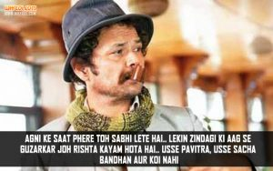 Rajendranath Zutshi Dialogues From Murder