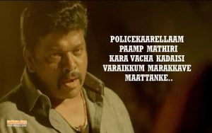 Best of Parthiepan Dialogues From Naanum Rowdy Dhaan