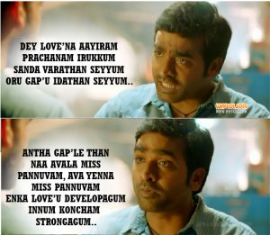 Love Quotes From Movies | Vijay Sethupathi in Naanum Rowdy Dhaan