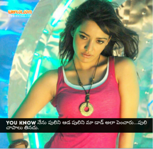 Chirutha movie dialogues in telugu
