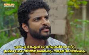 Malayalam Political Dialogues From Oru Mexican Aparataha