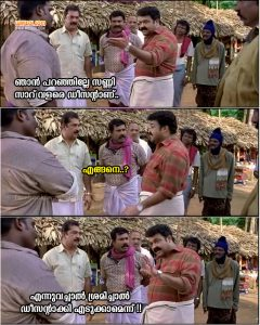 Kalabhavan Mani and Mohanlal Scenes From Shikkar