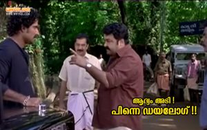 Popular Dialogues of Mohanlal | Shikkar