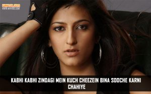Shruti Haasan Dialogues From Luck