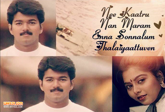 Cute Romantic Tamil Movie Quotes Whykol