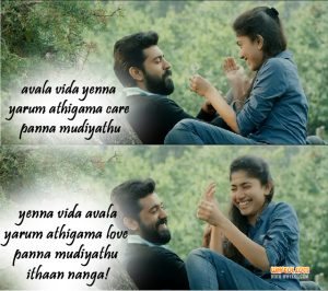raja rani movie images with love quotes   whykol tamil
