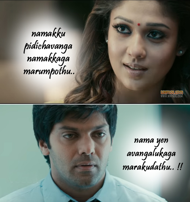 Raja Rani Movie Images With Love Quotes