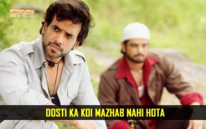 Tusshar Kapoor Dialogues in Shootout at Wadala