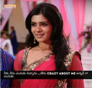 Samanta em maya chesave movie dialogues in telugu