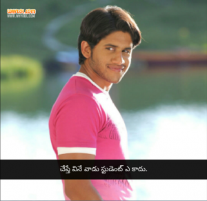 Josh movie dialogues in telugu