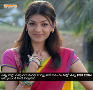 Chandamama movie dialogeus in telugu