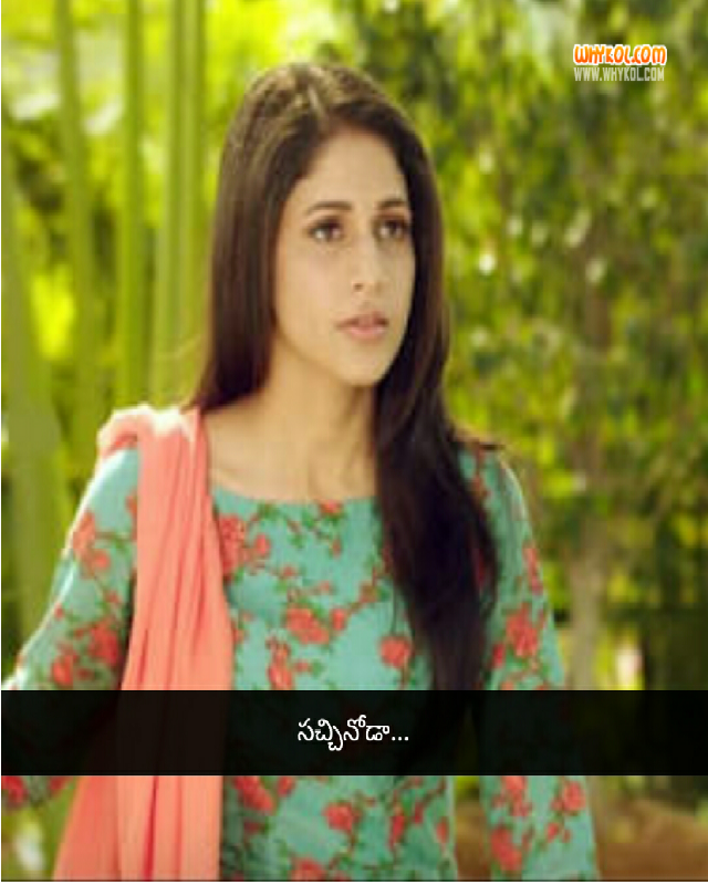 Srirasthu shubhamasthu movie dialogues in telugu