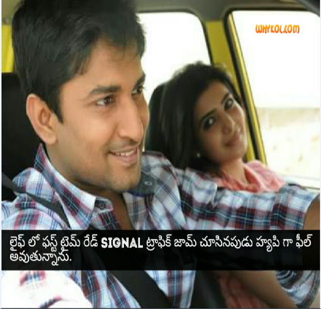 Eto velli poindi manasu movie dialogues in telugu