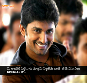 Eaga movie dialogues in telugu
