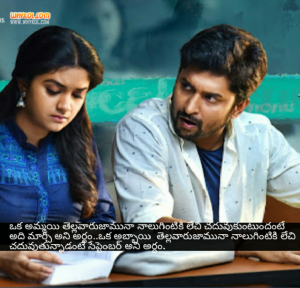Nenu local movie dialogeus in telugu
