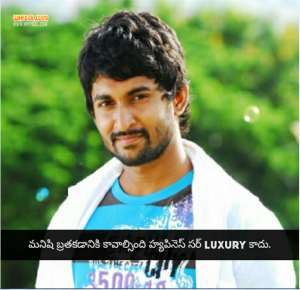 Nenu local movie dialogues in telugu