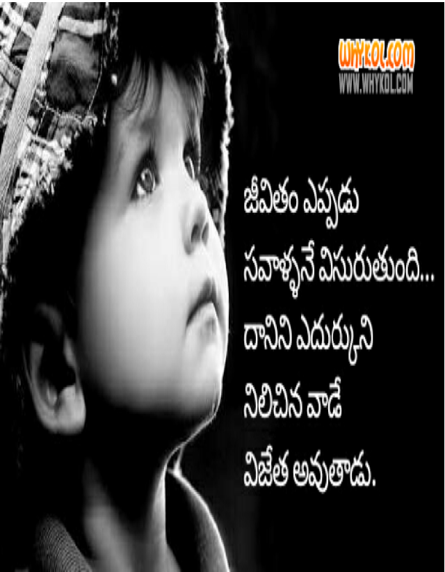 Best Life Quotes Telugu Quotations On Life Whykol