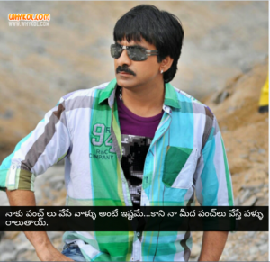 Mirapakay movie dialogues in telugu