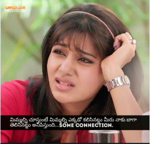 Manam movie dialogues in telugu
