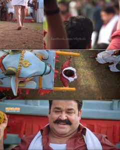 Lalettan's Introduction Scene From 1971 Beyond Borders Teaser