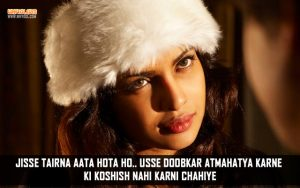 Famous Dialogues From 7 Khoon Maaf | Priyanka Chopra