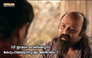 Dialogues From The Malayalam Movie Avarude Raavukal
