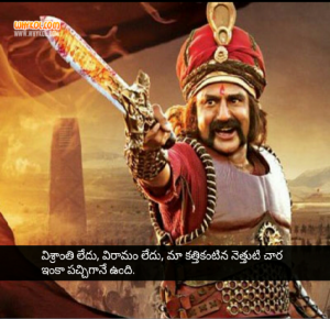 Gouthami putra shatakarni movie dialogues